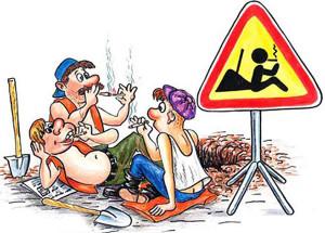 юмор о строительных работах